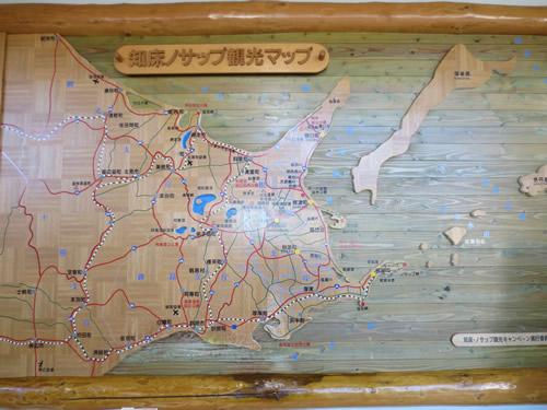 知床マップ